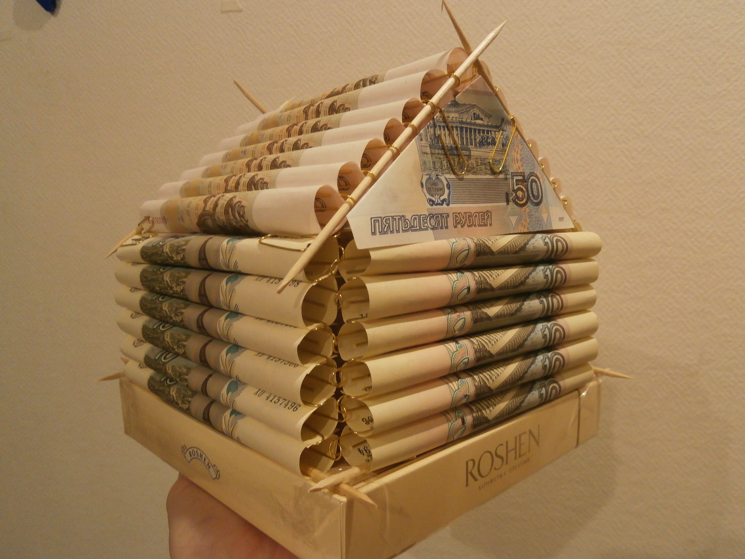 Прикольный подарок на свадьбу картинки, картинки коробка картинки